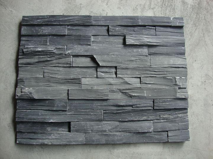 光面直木纹板岩